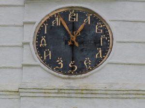 Часы Суздальского Кремля